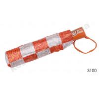 Зонт 3100-3