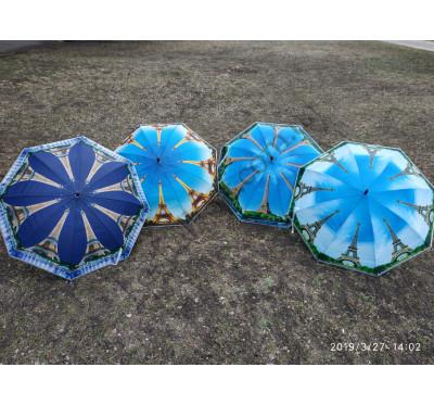 """Изысканный женский силиконовый  зонт-трость """"Париж"""" 1336"""