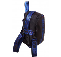Миниатюрный рюкзак 5400 blue