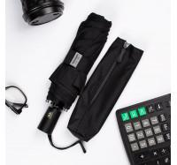 Зонт мужской складной полный автомат Parachase 7341 черный