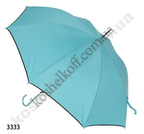 Зонт 3333 Blue