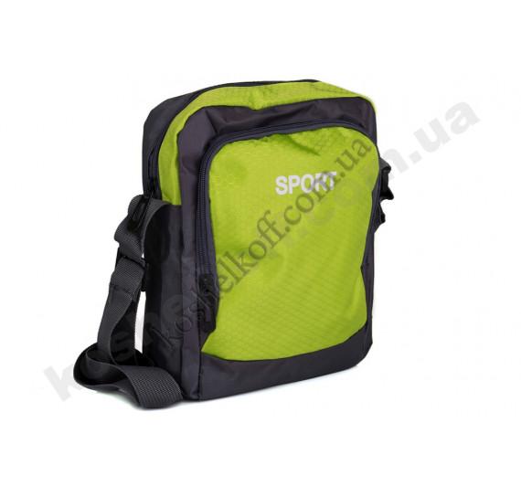 Сумка Sport 8801 green