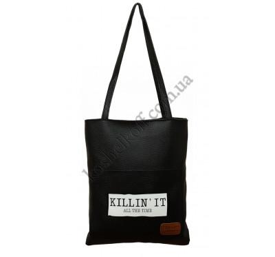 Женская вместительная  сумка P155 killin (черная)