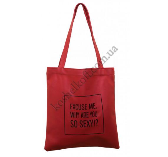 Модная  женская  сумка   Z-047 (вишневая)