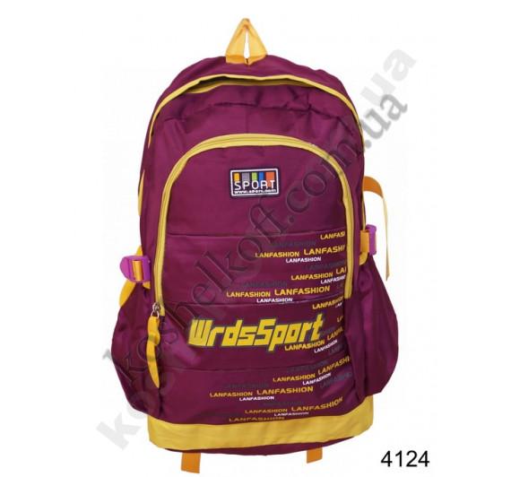 Спортивный рюкзак 4124