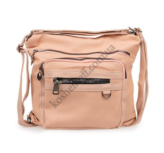 Женская сумка-рюкзак через плечо B-R-N розовая (Турция)