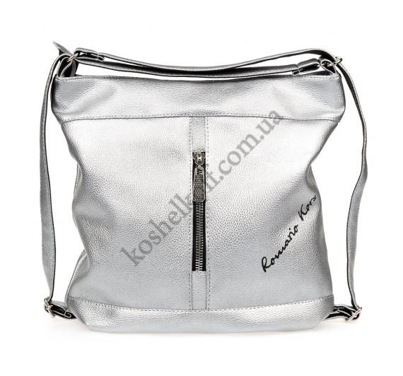 Женская сумка-рюкзак через плечо Sorella 9801 серебристая