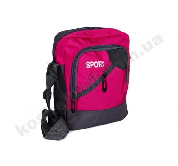 Сумка Sport 8868 pink