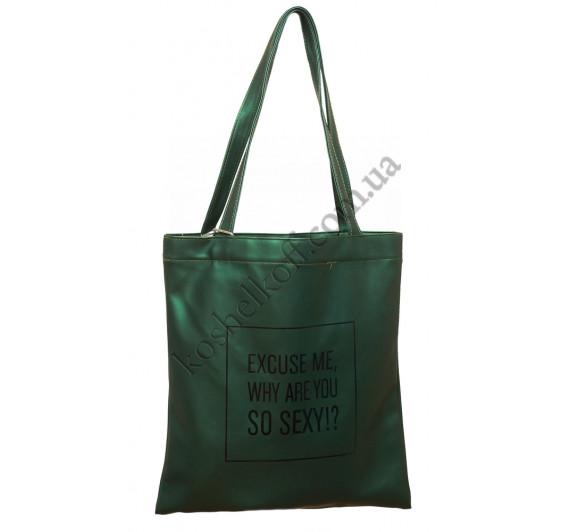 Модная  женская  сумка   Z-047 (темно зеленая)