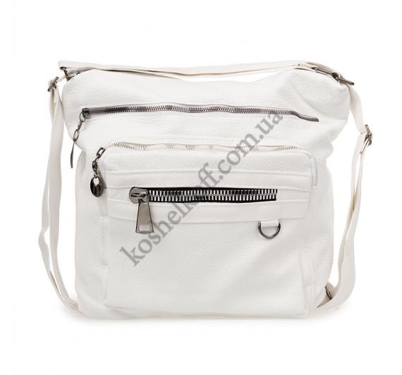 Женская сумка-рюкзак через плечо B-R-N белая (Турция)