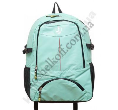 Стильный городской рюкзак 1014 sky blue