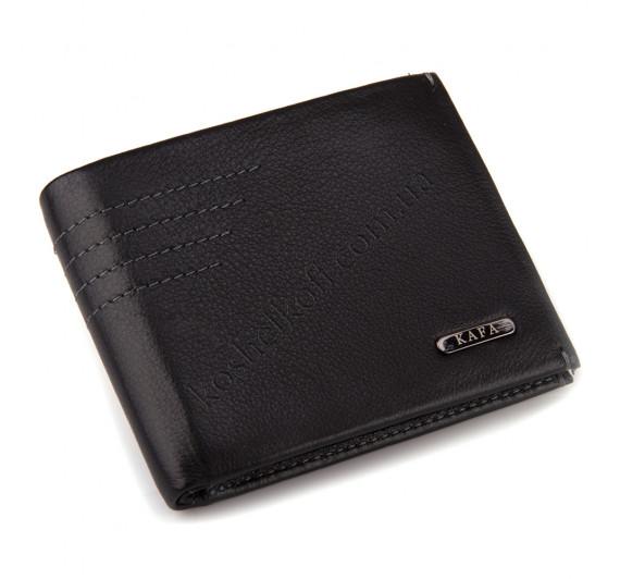 Кожаное портмоне с зажимом на магнитах Kafa 555-8m