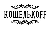 koshelkoff.com.ua